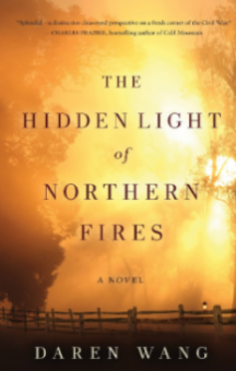 Daren Wang's The Hidden Light of Northern Fires