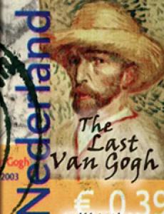 "Will Ottinger's ""The Last van Gogh"""